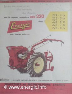 Energic series 220 first type brochure www.energic.info